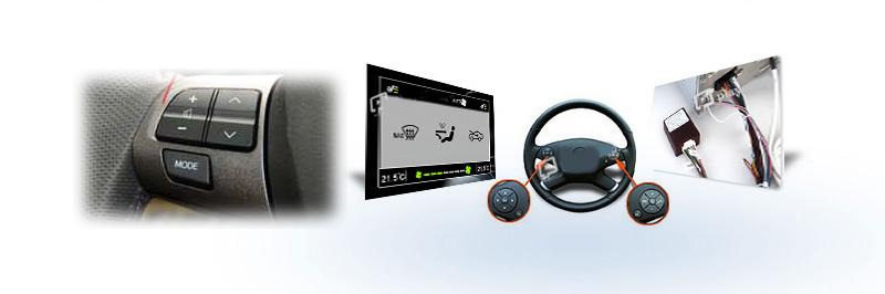 Установка и подключение Suzuki Swift Incar CHR-0711