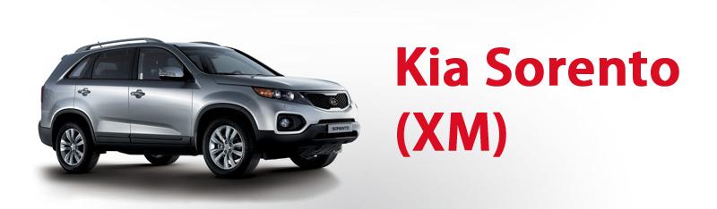 Штатная магнитола Kia Sorento XM.
