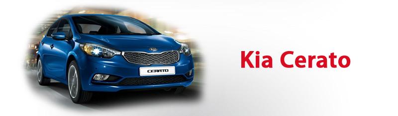 Штатная магнитола Kia Cerato 3 2016