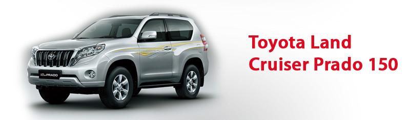 Штатная магнитола Toyota Land Cruiser Prado 150 2016