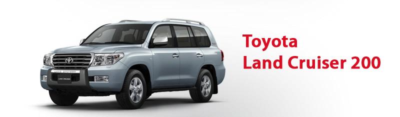 Штатная магнитола Toyota Land Cruiser 200