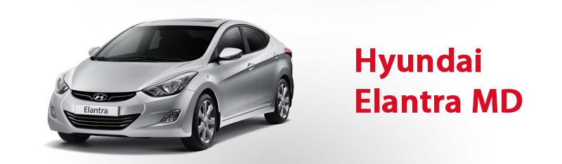 Штатная магнитола Hyundai Elantra MD