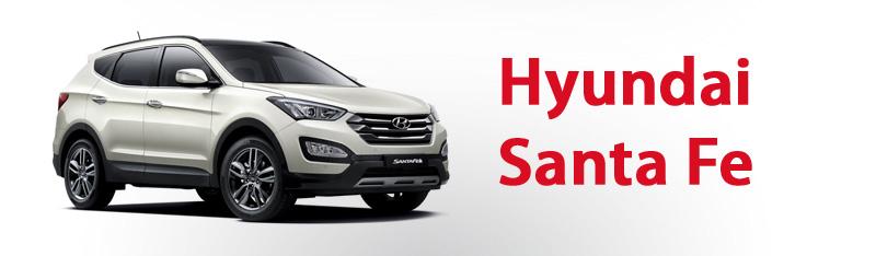 Штатная магнитола Hyundai Santa Fe