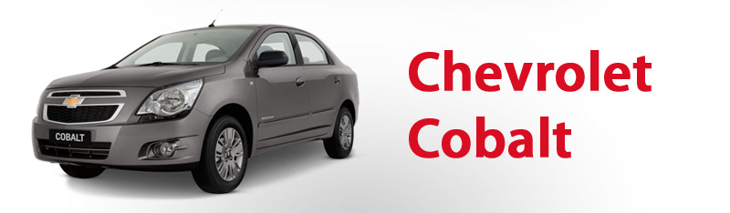 Штатная магнитола Chevrolet Cobalt