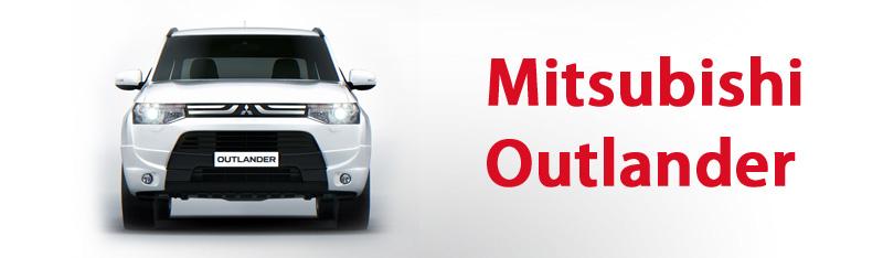 Штатная магнитола Mitsubishi Outlander