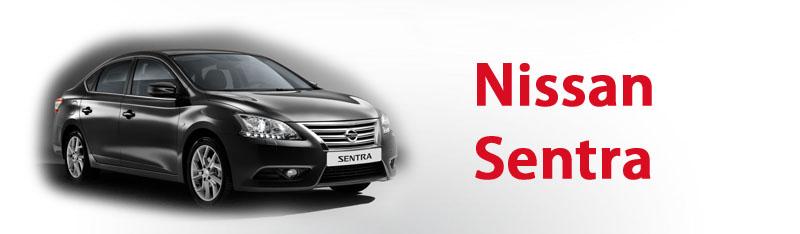 Nissan Sentra Штатная магнитола