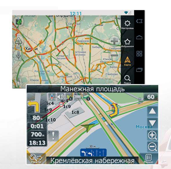 Навител и Яндекс Навигатор