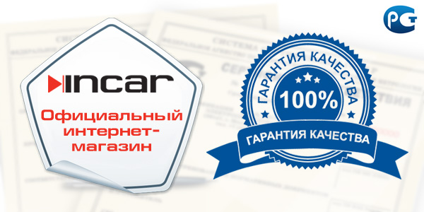 garantiya kachestva - Штатная магнитола лада веста цена
