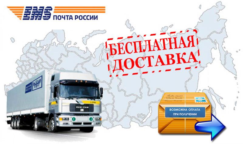 nalozhenniy platezh - Штатная магнитола лада веста цена